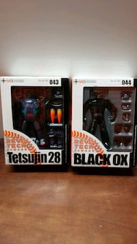 Revoltech Gigantor & Black OX action figures