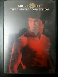 Bruce Lee the Chinese connection.