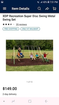 Swingset  Lawrenceburg, 40342