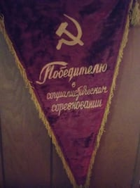 Soviet Pennant Can also meet in Charles Town or Martinsburg 25 km