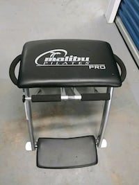 Malibu Pilates Pro Exercise Chair Prince George's County, 20781