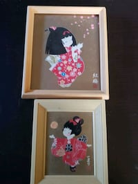 Little oriental prints