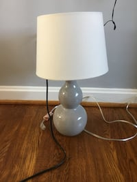 white and gray table lamp 40 km