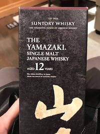 Suntory Yamazaki 12 year old whiskey Mc Lean, 22102