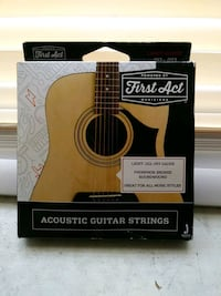 black and brown acoustic guitar box Chicago, 60637