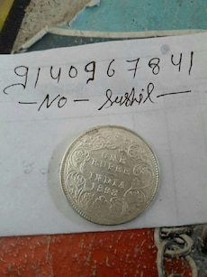Sushil kumar selling first coin