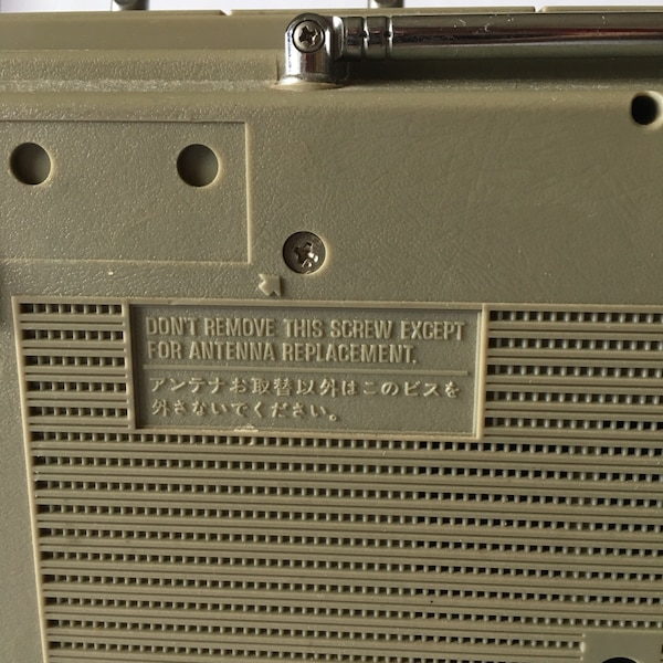 Vintage Panasonic boombox stereo cassette player/radio cadd2642-247e-4911-99c4-3be61235441a