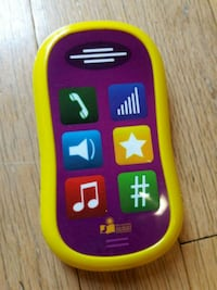 Baby infant cell phone sound music Vienna, 22182