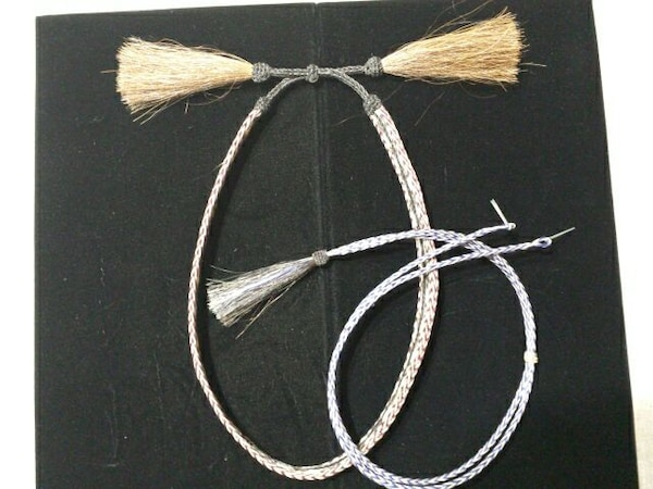 Horse Hair Hat band w/ Hat Stay
