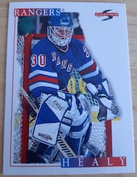 1995 Score Glen Healy Hockey Card. $1 Firm  Calgary