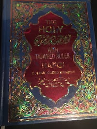 Hardcover book of The Holy Quran New York, 11103