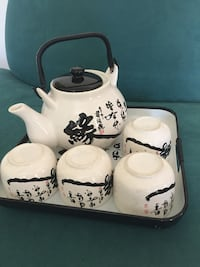 Tea set Rancho Mirage, 92270