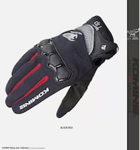Komine gloves with carbon fibre palm insert