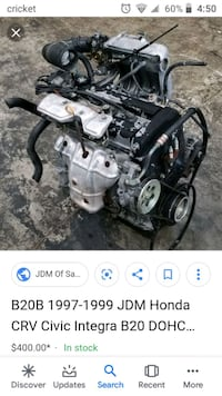 B20B complete engine wanted