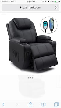 Recliner single sofa chair