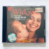 A Black Comedy ~ Widows ~ VCD Hougang, 530971