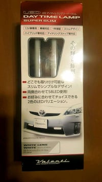JDM New made in Japan Ultra white Led daylight Anaheim, 92805