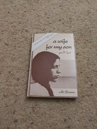 A wife for my son by Ali Ghalem book Madison, 53705