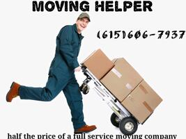 Moving Helpers