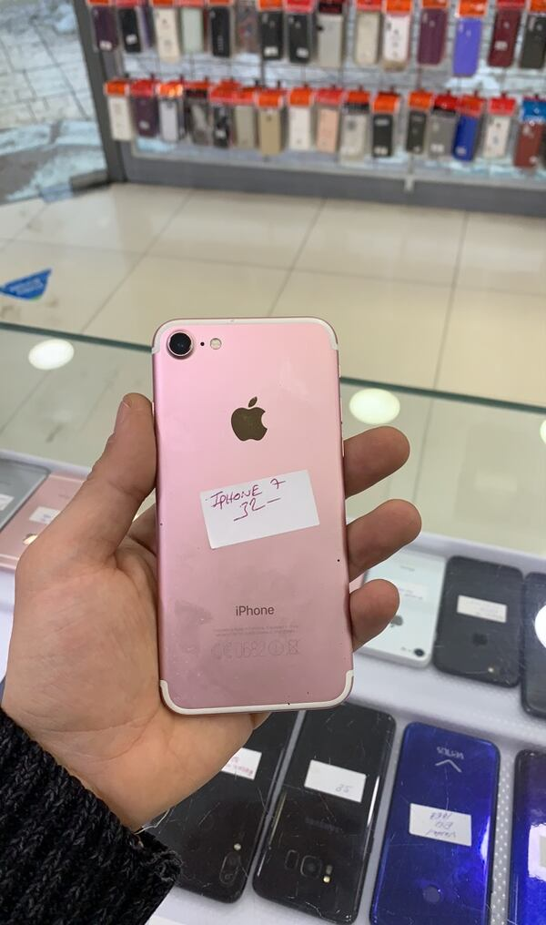 İPHONE 7 32GB TEMİZ eca3be84-55c6-4485-be1f-a63cd4942b11