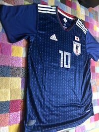Maillot football japon Poitiers, 86000