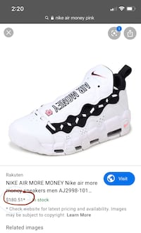 Nike Air Money