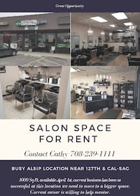 COMMERCIAL For rent Alsip