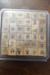 Chinese characters rubber stamp set