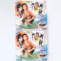 TVB Chinese Drama ~ The Legend of Love ~ VCD