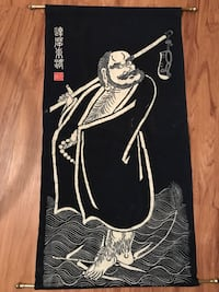 Large black fabric Asian wall tapestry