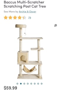 Cat tree - new in box!  Alexandria, 22301