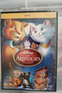 Aristocrats movie