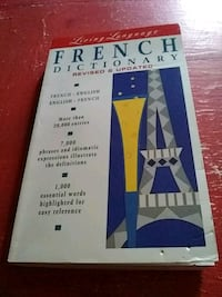 book French dictionary Columbia, 29209