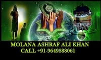GIRLFREIND BACK BY AMAL DUA + [TL_HIDDEN] 1                                                                            Get your love back by vashikaran in Islam has the power to keep you away from the problems of life. This is the best option that NEWDELHI