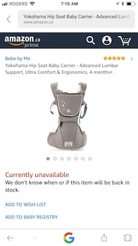 gray Yokohama Hip Seat baby carrier screenshot