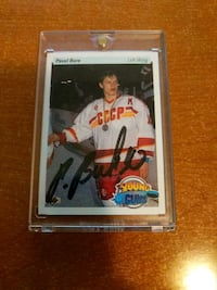 buyback young guns pavel bure auto Mission