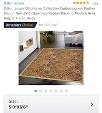 brown and white floral area rug screenshot Mc Lean, 22102