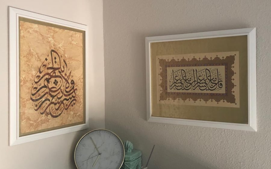 TURKISH CALIGRAPHY - ISLAMIC ART fb3bd58f-6d33-432b-a27a-8e575e56591c