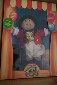 Cabbage patch kid ring master new Toronto, M1S