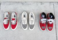 Vans x Fear of God nuove tutti i colori Naples