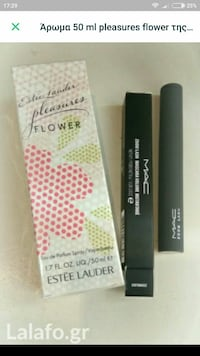 Αρωμα pleasures flower Estee Lauder original  Αθήνα, 115 28