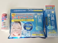 Hada labo brighten face mask and lotion (all brand new) Markham, L3R 6Y6