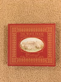 White House Christmas ornament (2007)