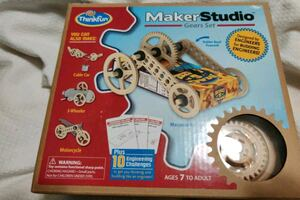 New Gear Set by Makers Studio