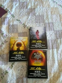 The Hunger Games by Suzanne Collins book series Redwood City, 94062