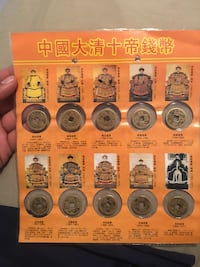 Chinese coin collection Brampton, L6Z 0G8