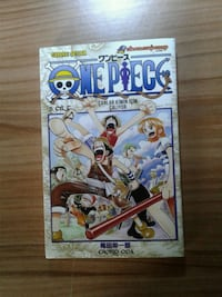 One Piece 5.Cilt  İstanbul