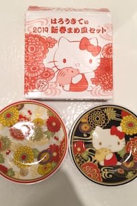 Hello Kitty Japan 2019 Limited Edition Mini plates  Vaughan, L4H 1N7