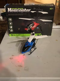 NEW! Infrared induction helicopter