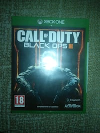 juego Call of Duty Black Ops 3 Xbox One Alzira, 46600